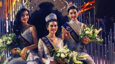 นางสาวไทย 2016