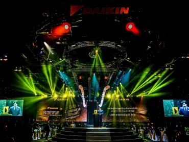 Daikin Award 2020