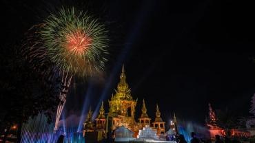 WAT RONG KHUN LIGHT FEST 2019