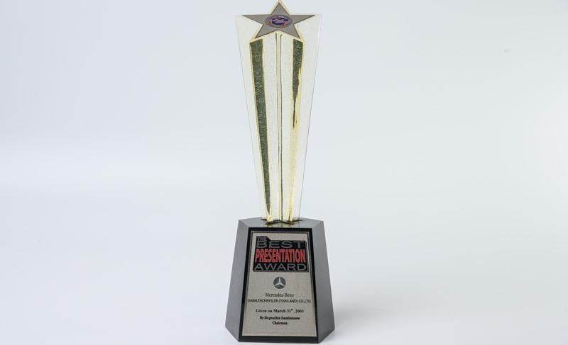 The Best Presentation Award 2003, International Motor Show 2003