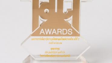TACT Awards 2006