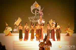 นางสาวไทย 1