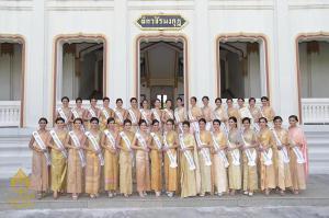 นางสาวไทย 2