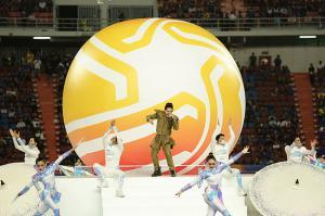 GOP-AFC-U23 418
