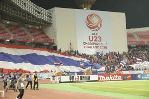 GOP-AFC-U23 553
