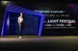 Pre-Show-Village-of-Illumination-06